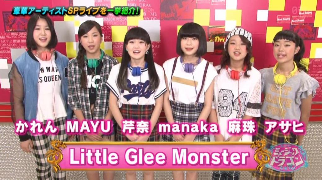 Little Glee Monster(リトル・グリー・モンスター)のメンバーは?